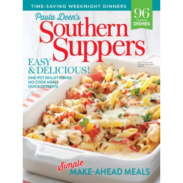 sip4_southernsuppers16